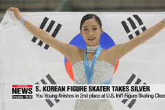 You Young finishes runner-up at U.S. Int'l Figure Skating Classic