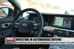 Hyundai Motor Group to set up autonomous driving joint venture in the U.S.