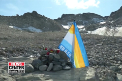 Swiss hold funeral for Pizol glacier lost to global warming
