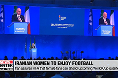 Iran assures FIFA that women fans can attend upcoming World Cup qualifier