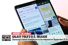 Samsung's Galaxy Fold to be released on September 27 in U.S.