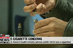 Life & Info: S. Korea's health ministry advises public to refrain from e-cigarette use