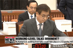 N. Korea-U.S. working level talks could take place within 2-3 weeks: NIS chief