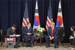 Moon expects third N. Korea-U.S. summit to be historic moment in Korean peace process
