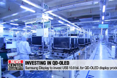 Samsung Display to invest US$ 10.9 bil. for QD-OLED display production