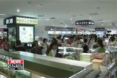 Number of Japanese tourists to S. Korea increased 4.6% y/y in August