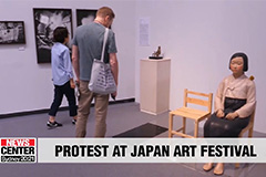 Artists at Japan festival protest removal of 'comfort women' statue
