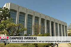 S. Korea to allow universities to set up campuses in other countries