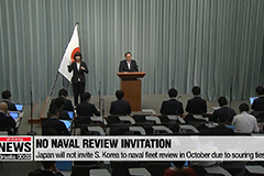 Japan will not invite S. Korea to naval fleet review in October due to souring ties