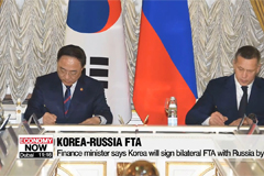 Finance minister says Korea will sign bilateral FTA with Russia by 2020