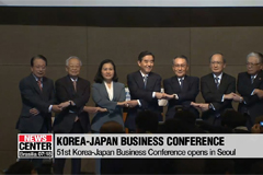 Business leaders of Korea and Japan meet in a bid to improve bilateral relations