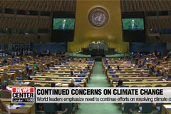 Leaders raise various topics from climate change to US-Iran dispute at 2019 UN General Assembly