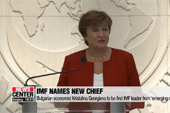 IMF names Kristalina Georgieva as new chief
