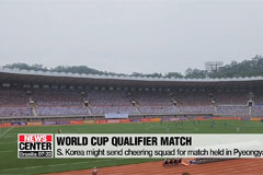 S. Korea considering sending cheering squad for World Cup qualifier match held in Pyeongyang