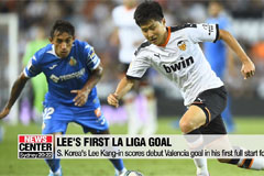 S. Korea's Lee Kang-in scores debut Valencia goal in his first full start for club