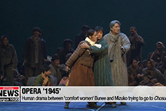Opera '1945' showing S. Korea the way to mend ties with Japan