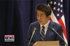 Abe uses UN to blame S. Korea for their frosty ties