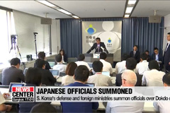 S. Korea's defense and foreign ministries summon officials over Dokdo claims
