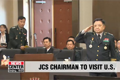 S. Korea's JCS chairman to meet new U.S. counterpart next week