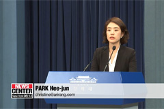 Pres. Moon urges prosecution reform in apparent comment on Cho Kuk probe