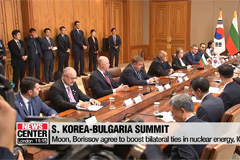 S. Korea, Bulgaria agree to boost bilateral ties in nuclear energy, ICT