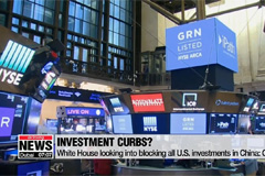 White House looking into blocking all U.S. investments in China: CNBC