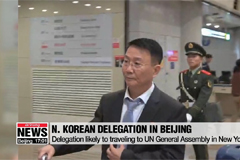 N. Korean delegation in Beijing, likely en route to New York for UN General Assembly