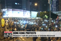 Hong Kong protestors mark 5th anniversary of Umbrella Movement