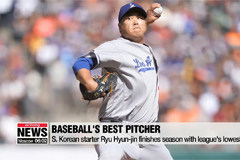 S. Korean pitcher Ryu finishes season with MLB's best ERA