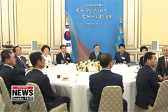 President Moon chairs 19th National Unification Advisory Council Monday afternoon