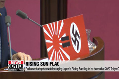 S. Korea adopts resolution urging Japan's Rising Sun flag to be banned at 2020 Tokyo Olympics