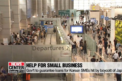 Gov't to help Korean SMEs affected by boycott of Japan