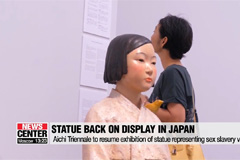 Aichi Triennale to resume exhibition of a statue representing sexual slavery victims