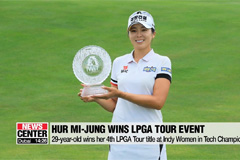 Hur Mi-jung wins her 4th LPGA Tour title at Indy Women in Tech Championship