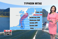 Typhoon approaching, heavy rain expected in the south from Tuesday