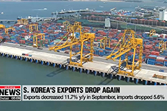 S. Korea's exports fall for tenth straight month in September