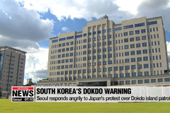 Seoul responds angrily to Japan's protest over Dokdo island patrol flight