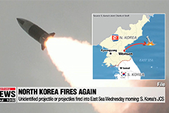 N. Korea conducts fires SLBM on Wed. :S. Korea's JCS