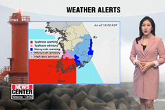 Typhoon alerts expands and intensifies across the country