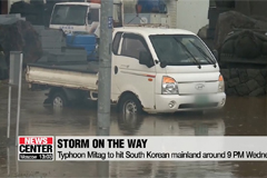 Typhoon Mitag to hit S. Korean mainland at 9 PM Wednesday