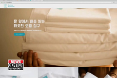 Growing 'subscription economy' services in Korea