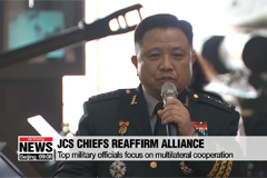 JCS chiefs of S. Korea, U.S., Japan agree to address security concerns