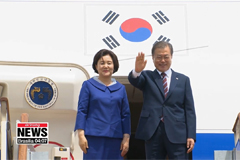 APEC confirms President Moon's participation next month in Chile