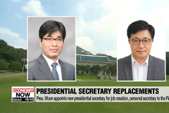 Pres. Moon appoints new presidential secretaries for job creation, personal secretary to First Lady