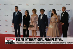 24th Busan International Film
