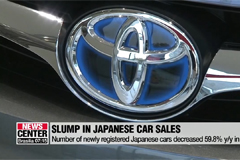 Japanese car sales in S. Korea for September drop 60 percent due to anti-Japan sentiment