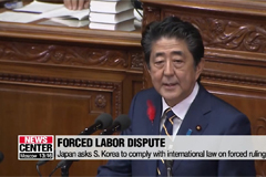 Japan asks S. Korea to comply with international law on forced ruling issue
