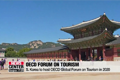 S. Korea to host OECD Global F