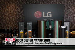 LG Electronics receive 19 Good Design Award