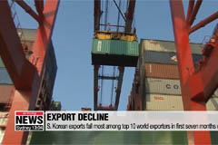 S. Korean exports fall most among top 10 world exporters in first seven months of 2019